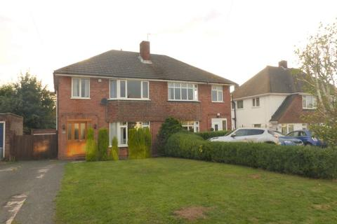 3 bedroom semi-detached house for sale - Dower Road, Four Oaks, Sutton Coldfield