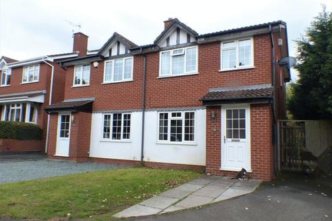 3 bedroom semi-detached house for sale - Dickinson Drive, Sutton Coldfield