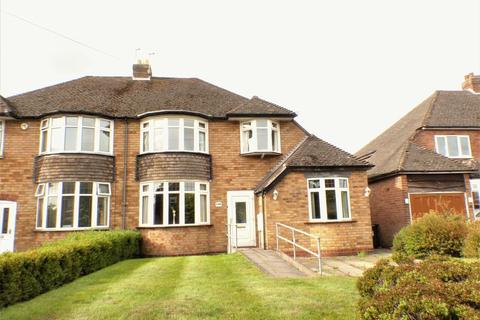 3 bedroom semi-detached house for sale - Wylde Green Road, Sutton Coldfield