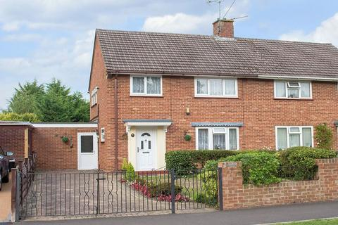 3 bedroom semi-detached house for sale - Totton