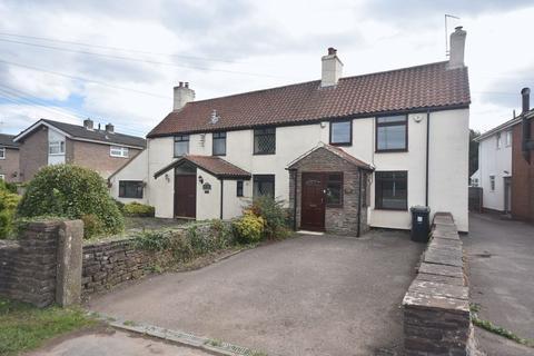 3 bedroom cottage for sale - Bristol Road, Frampton Cotterell