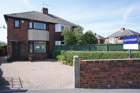 3 bedroom semi-detached house for sale - Cobnar Avenue, Norton Lees, Sheffield, S8 8RL