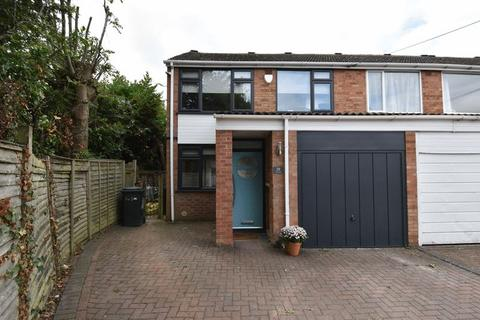 3 bedroom end of terrace house for sale - The Glade, Broad Lane
