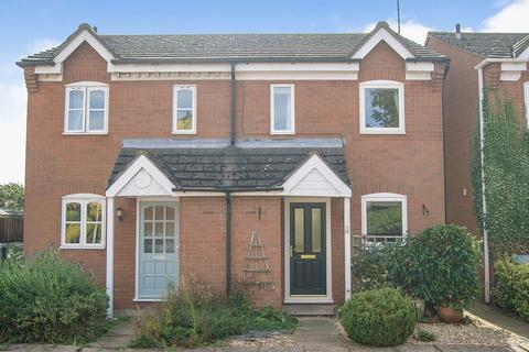2 bedroom semi-detached house for sale - Mill Close, Sutton on Trent