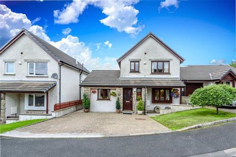 3 bedroom detached house for sale - Cumberland Drive, Kendal, Cumbria