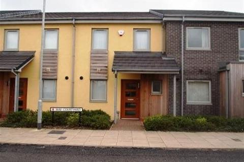 2 bedroom terraced house to rent - May Courtyard, Shrove Pass, Gateshead