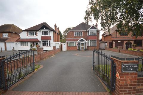 4 bedroom detached house for sale - Coleshill Heath Road, Marston Green