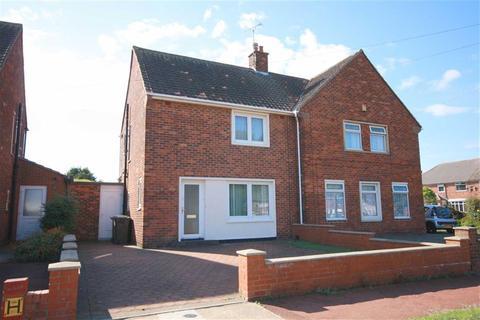 2 bedroom semi-detached house for sale - Bavington Gardens, Marden Estate, North Shields, NE30