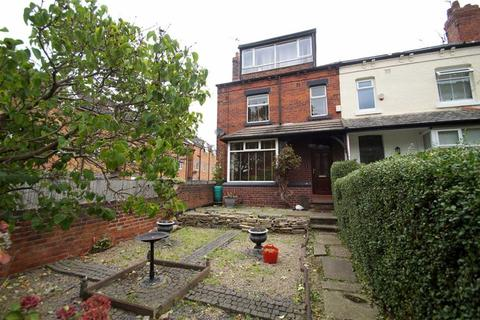 5 bedroom end of terrace house for sale - Cross Green Lane, Leeds