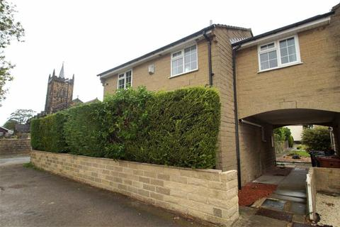 4 bedroom link detached house for sale - Darcy Court, Leeds