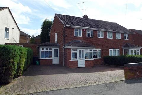 3 bedroom semi-detached house to rent - Howley Grange Road, Halesowen