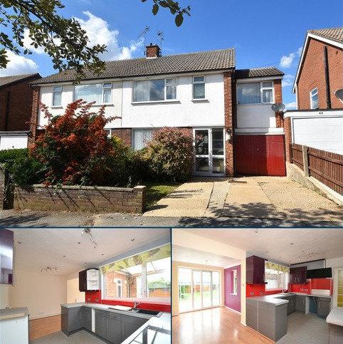 4 bedroom semi-detached house for sale - Aldercroft Road, Ipswich, IP1 6PL