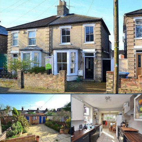 3 bedroom semi-detached house for sale - Alpe Street, Ipswich, IP1 3NZ