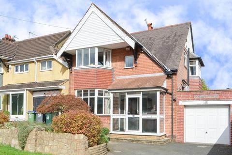 4 bedroom link detached house for sale - Harborne Road, Oldbury, B68