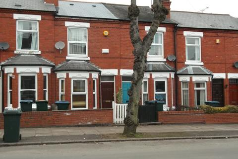 3 bedroom terraced house to rent - Mayfield Road, Earlsdon, Coventry