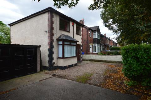 3 bedroom semi-detached house to rent - Dividy Road, Bentilee