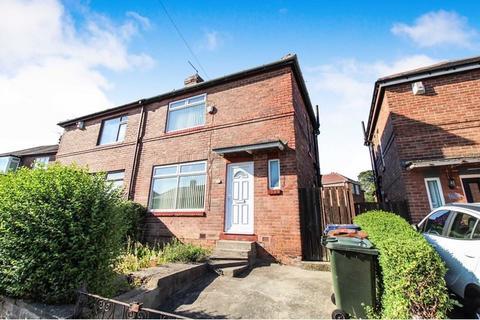 2 bedroom semi-detached house to rent - Oakfield Gardens, Condercum Park, Newcastle upon Tyne, Tyne and Wear, NE15 6QU