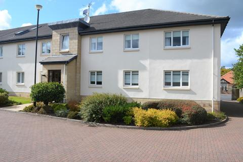 3 bedroom flat for sale - 103 Ayr Road, Newton Mearns, Glasgow G77