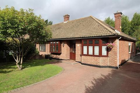 2 bedroom semi-detached bungalow for sale - Purfleet Road, Aveley, South Ockendon, Essex, RM15