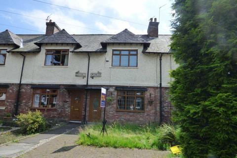 3 bedroom terraced house for sale - Ashton Road East, Failsworth, Manchester, M35