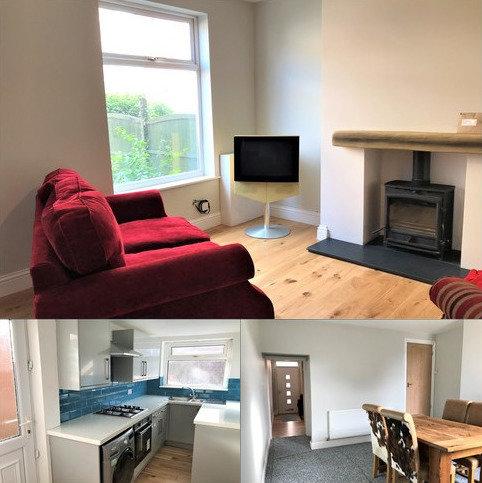 3 bedroom terraced house for sale - Watnall Road, Hucknall, Nottingham  NG15