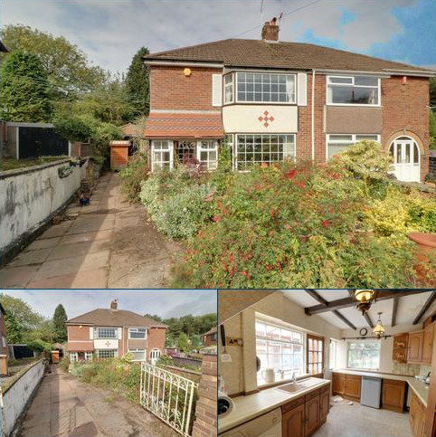 3 bedroom semi-detached house for sale - Coupe Drive, Weston Coyney, ST3 5HS
