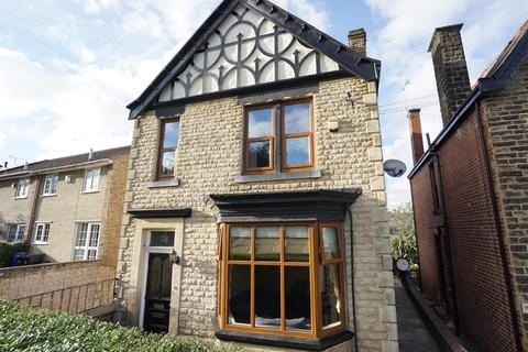 3 bedroom detached house for sale - Wadsley Lane, Wadsley, Sheffield, S6 4EB