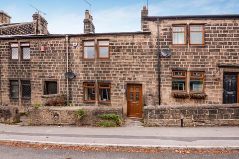 2 bedroom terraced house for sale - Micklefield Lane, Rawdon, Leeds, LS19 6AZ
