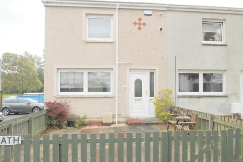 2 bedroom end of terrace house for sale - CAMERON PATH, LARKHALL ML9