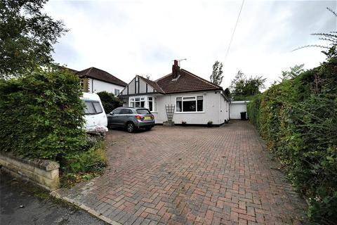 2 bedroom detached bungalow for sale - Heathfield, Adel, Leeds