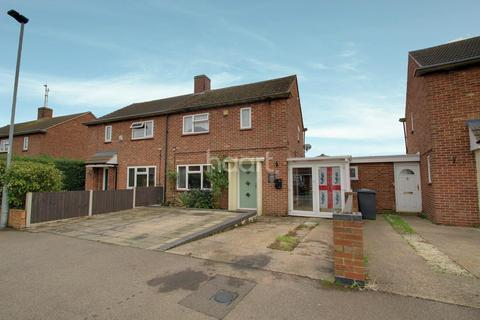 3 bedroom semi-detached house for sale - Lilac Road, Peterborough, PE1 4PR