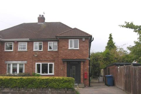 3 bedroom semi-detached house for sale - Fotherley Brook Road, Walsall