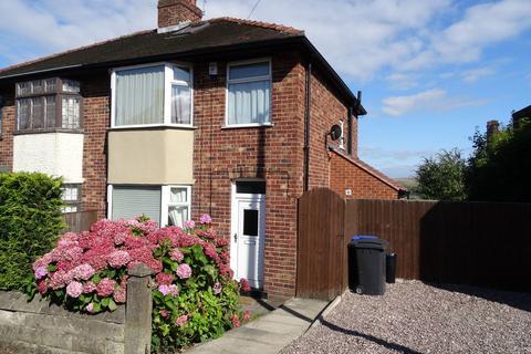 3 bedroom semi-detached house for sale - 41 Far Lane, Hillsborough, Sheffield S6 4FB