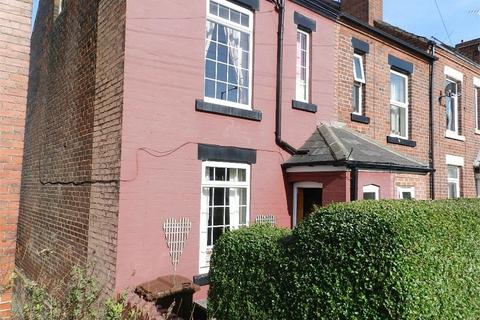 2 bedroom end of terrace house for sale - Wincobank Avenue, Wincobank, SHEFFIELD, South Yorkshire