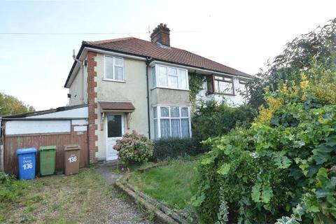 3 bedroom semi-detached house for sale - Plumstead Road, Norwich, Norfolk