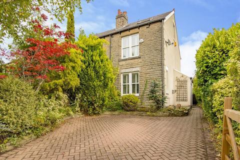 3 bedroom semi-detached house for sale - 43 Bradway Road, Bradway, S17 4QQ