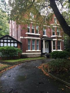 2 bedroom apartment to rent - Linnet Lane, Liverpool