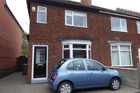 3 bedroom semi-detached house for sale - CONWAY STREET, LONG EATON, LONG EATON, NG10