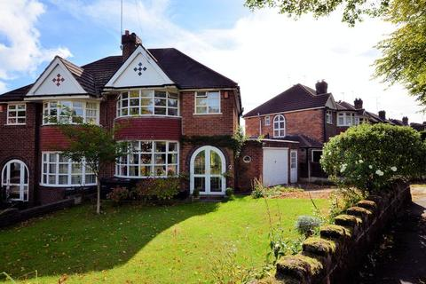 3 bedroom semi-detached house for sale - Grayswood Park Road, Quinton