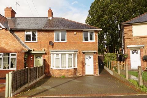 3 bedroom end of terrace house for sale - Peckham Road, Kingstanding, Birmingham
