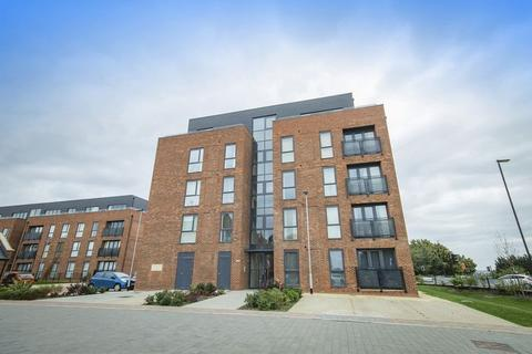 2 bedroom apartment for sale - LANCASTER HOUSE, SOMERSET CLOSE, DERBY