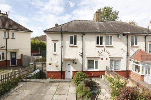 3 bedroom semi-detached house for sale - Guild Road, Charlton