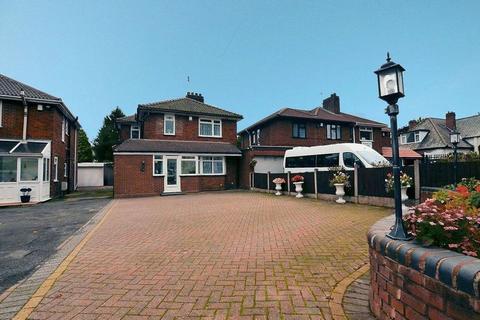 3 bedroom detached house for sale - Dog Kennel Lane, Oldbury