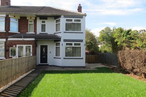 "3 bedroom end of terrace house for sale - ""Ashcroft"" Sunningdale Road, Hull, HU4 6JB"