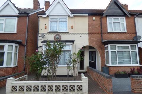 3 bedroom end of terrace house for sale - Grosvenor Road, Harborne, Birmingham, B17 9AL