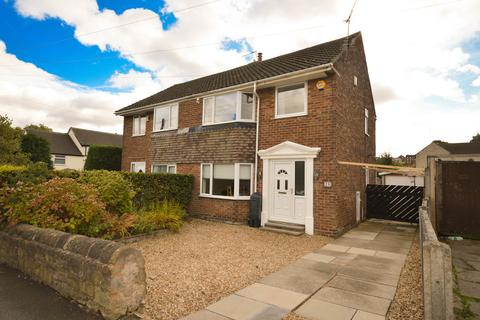 3 bedroom semi-detached house for sale - Station Road, Mosborough, Sheffield, S20