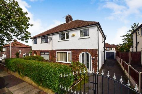 3 bedroom semi-detached house for sale - Sunny Bank Road, Sunnybank