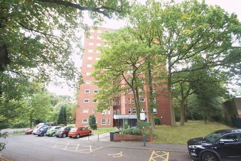 2 bedroom flat for sale - Bowen Court, Wake Green Park, Birmingham - Ground Floor Two Bedroom Flat!