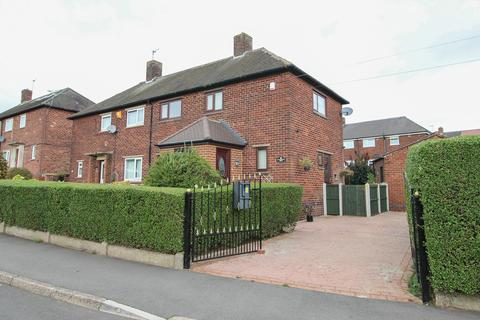 2 bedroom semi-detached house for sale - Newstead Drive, Birley