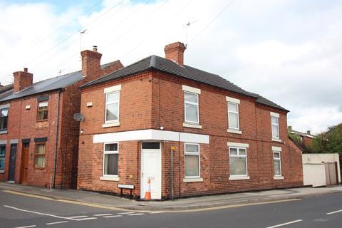 3 bedroom detached house for sale - Dovecote Road, Eastwood, Nottingham, NG16